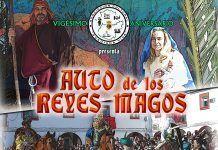 Cartel del Auto de los Reyes Magos, organizado por la Asociación Cultural Guadiana Viva