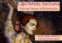 Cartel Concierto de la Orquesta de Cámara de Extremadura