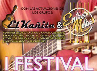 Cartel del I Festival Flamenquito-Pop de Guadiana del Caudillo