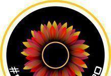 Logo DiversifiCampo