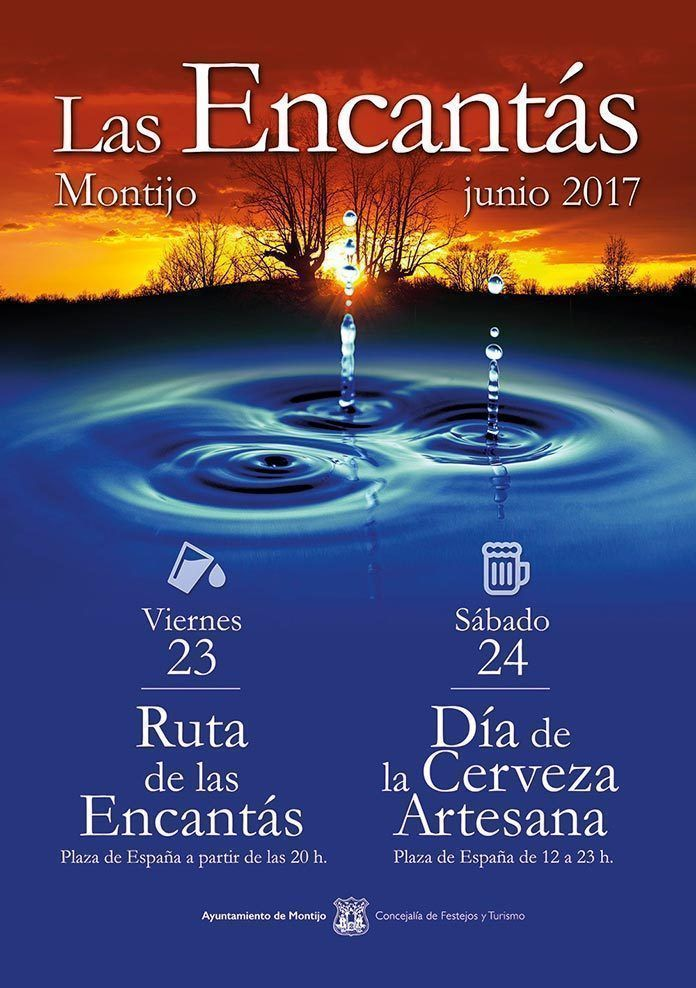 Cartel de la Ruta de Las Encantás 2017, Montijo