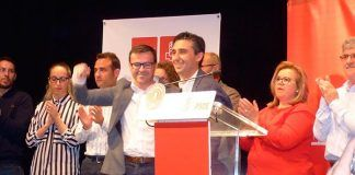 El-PSOE-de-Puebla-de-la-Calzada-presento-su-candidatura-para-las-elecciones-municipales