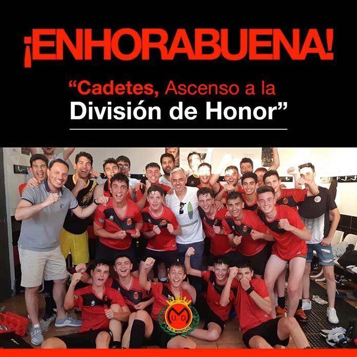 ASCENSO-CADETES-UD-MONTIJO-DIVISION-DE-HONOR-DE-EXTREMADURA