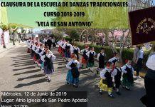 Cartel-Clausura-Escuela-de-Danza-Agla-2019
