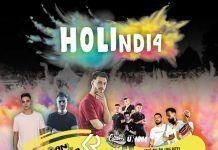 cartel holindia 4 2019 montijo