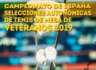 Campeonato de España de Tenis de Mesa en Cáceres.