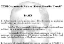 Bases XXIII Certamen Relatos Rafael González Castell