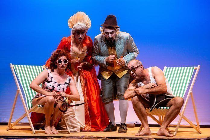 """Las 4 Esquinas Producciones presentan en el Festival Nacional de Teatro Vegas de Puebla de la Calzada, """"La isla de los esclavos"""""""