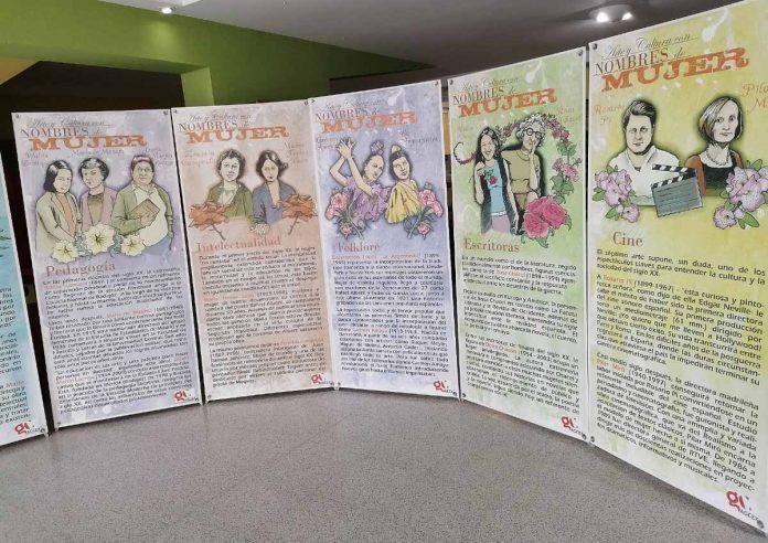 Exposición en Puebla de la Calzada: Arte y cultura con nombre de mujer