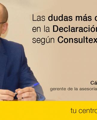 Las dudas más comunes en la Declaración de la Renta, según Consultex